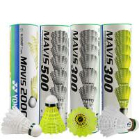 尼龙羽毛球耐打塑料羽球 塑料羽毛球 打不烂 M2000黄色白色 中速