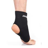 护踝 0110篮足球运动扭伤防护保暖男女士跑步脚腕护具