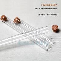 线香桶玻璃香管高透明沉香檀香线香试用香桶香道专用木塞香筒香管11