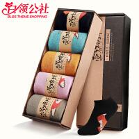 白领公社 袜子 女士秋冬新款毛圈可爱卡通船袜女式日系短筒学生棉质女袜5条盒装