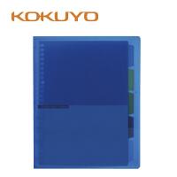 KOKUYO国誉 B5/50页color tag系列彩色PP封面活页本笔记本