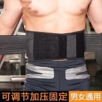 户外运动健身举重深蹲男女士运动护腰带护具 篮球羽毛球运动腰带透气护腰