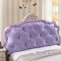 直角韩式公主床头大靠背毛绒软包双人靠垫靠枕含芯可拆洗 藕色 水晶直绒紫