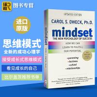 现货正版 英文原版 思维模式 Mindset 英文版 全新的成功心理学 The New Psychology of Su
