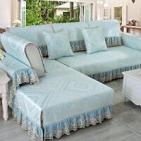 冰丝凉席沙发垫欧式夏季凉席凉垫夏天客厅沙发竹凉席防滑坐垫定制