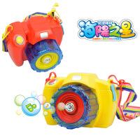 儿童电动音乐泡泡枪 创意泡泡相机 照相机吹泡泡水玩具