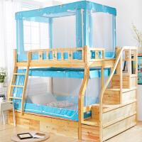 子母床蚊帐梯形拉链高低床1.5米下铺1.2m上铺1.35m双层上下床学生 1.2*2M床