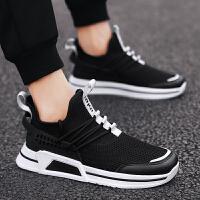 时尚新款夏季潮流男鞋百搭运动休闲板鞋男士网鞋薄款透气跑步潮鞋