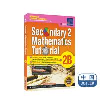 【首页抢券300-100】初二年级数学2B册 SAP Secondary 2 Mathematics Tutorial