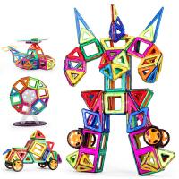 磁力片儿童玩具磁铁磁性1-2-3-6-8-10周岁男孩女孩益智
