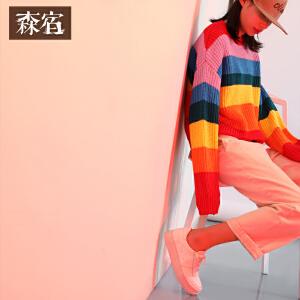 森宿P寻寻觅觅秋冬装新款文艺彩虹色条纹宽松落肩袖毛衣女