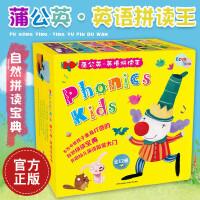 蒲公英 英语拼读王(全12册+9CD+6DVD光盘)