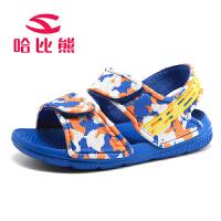 哈比熊童鞋男童鞋凉鞋2017年夏款新款儿童韩版女童中大童沙滩鞋潮AU330H7