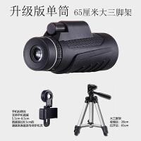 望远镜单筒高清高倍特种兵手机拍照演唱会夜视非人体透视便携观鸟