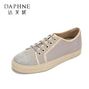 Daphne/达芙妮秋简约板鞋 个性平跟学院休闲风系带单鞋女