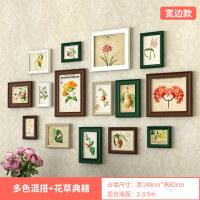 美式照片墙装饰免打孔实木相框墙墙壁相框挂墙组合欧式相片墙创意