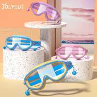 儿童泳镜防水防雾高清游泳眼镜大框男女童游泳镜泳帽套装潜水装备kb6