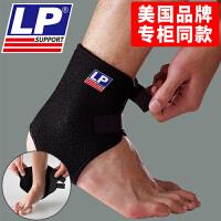 美国757可调护踝男运动扭伤防护篮球足球跑步脚腕专业脚踝护具 黑色(单只)不分左右 穿戴方便 均码:踝围19.1cm-