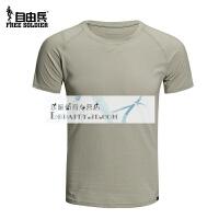 勇者户外战术T恤 男短袖体能训练服 军迷用品透气作训服