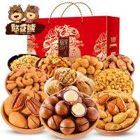 憨豆熊 福果礼盒1446g 坚果零食组合礼盒装
