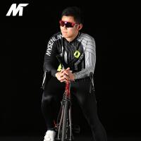 骑行服套装男夏季长袖 自行车山地车公路车骑行裤