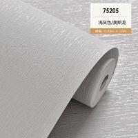 现代简约素色无纺布墙纸 纯色硅藻泥壁纸 卧室客厅电视背景墙纸3d 仅墙纸