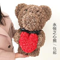 送女友情人节礼物1314红玫瑰花熊PE泡沫仿真花用永恒之心抱抱心熊