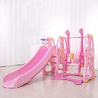 儿童室内多功能滑滑梯宝宝滑梯秋千组合塑料玩具加厚 健身玩具