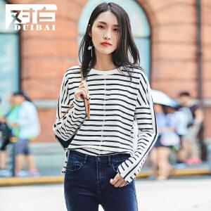 对白时尚简约黑白条纹T恤女秋休闲纯棉长袖圆领打底衫