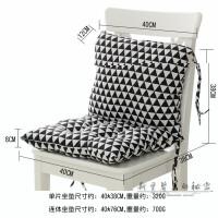 四季棉麻办公室电脑椅坐垫一体加厚透气椅垫椅子靠垫板凳座垫