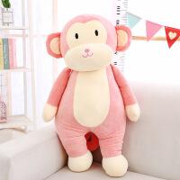 毛绒玩具猴子抱枕羽绒棉情侣猴娃娃玩偶