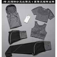 瑜伽服运动套装女夏季专业健身房速干跑步晨跑短裤背心装备瑜伽裤