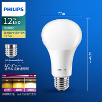 飞利浦(PHILIPS)LED灯泡6W/8.5W/11W E27螺口可调光台灯灯泡MASTER家用透明调光灯泡