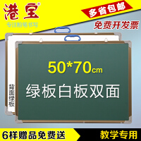 挂式小黑板白板教学50*70磁性儿童绿板留言粉笔黑板墙家用写字板