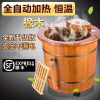 泡脚桶橡木足浴盆洗脚盆全自动按摩加热恒温电动足疗机足浴器木桶