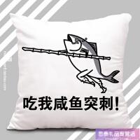 咸鱼抱枕 动漫恶搞笑趣味表情包靠垫 生日礼物二次元枕头