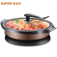 苏泊尔(SUPOR)JJ34D801-180多用途电火锅电炒锅家用炒菜不粘锅电热锅电煮锅