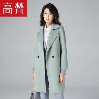 【618大促-每满100减50】高梵气质中长款毛呢外套女 新款秋冬韩版纯色修身双面呢大衣
