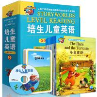 培生儿童英语分级阅读Level 2(升级版)20册幼儿英语绘本阅读 小学二三年级5-6-7-8岁英语课外书 少儿英语启