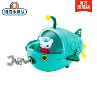 【当当自营】费雪正品海底小纵队动画灯笼鱼艇探险套装T7014儿童洗澡戏水玩具
