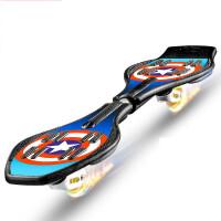 儿童滑板车6岁以上两轮闪光小孩青少年摇摆二轮滑滑板 k7k