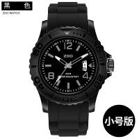 手表男学生儿童男孩夜光防水运动电子初中高中男童指针式韩版时尚手表
