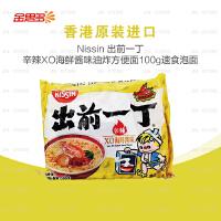 香港进口Nissin出前一丁辛辣XO海鲜酱味油炸方便面100g速食泡面
