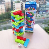 亲子互动游戏幼儿抽积木益智儿童玩具手眼协调 聚会游戏趣味桌游