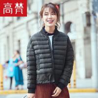 高梵时尚韩版短款羽绒服女 新款拼接潮流个性冬装羽绒外套女
