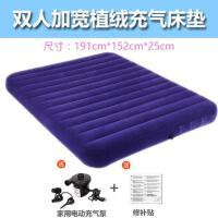 家用充气床垫 单人气垫床双人便携内置枕头充气床户外休闲床SN4062