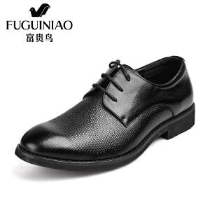 富贵鸟 头层牛皮耐磨橡胶底英伦时尚商务正装系带男鞋 黑色