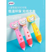 儿童玩具女孩女童6-8岁5―7-9小孩子新年礼物手工制作小伶益智DIY