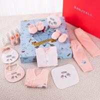 【六一到手价:74.5】新生儿礼盒套装纯棉婴儿衣服四季用品刚出生初生满月宝宝礼物大全