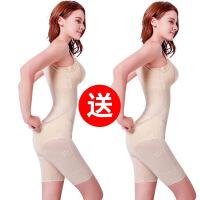 后脱式无痕连体塑身衣收腹束腰提臀束身内衣女超薄美体产后衣